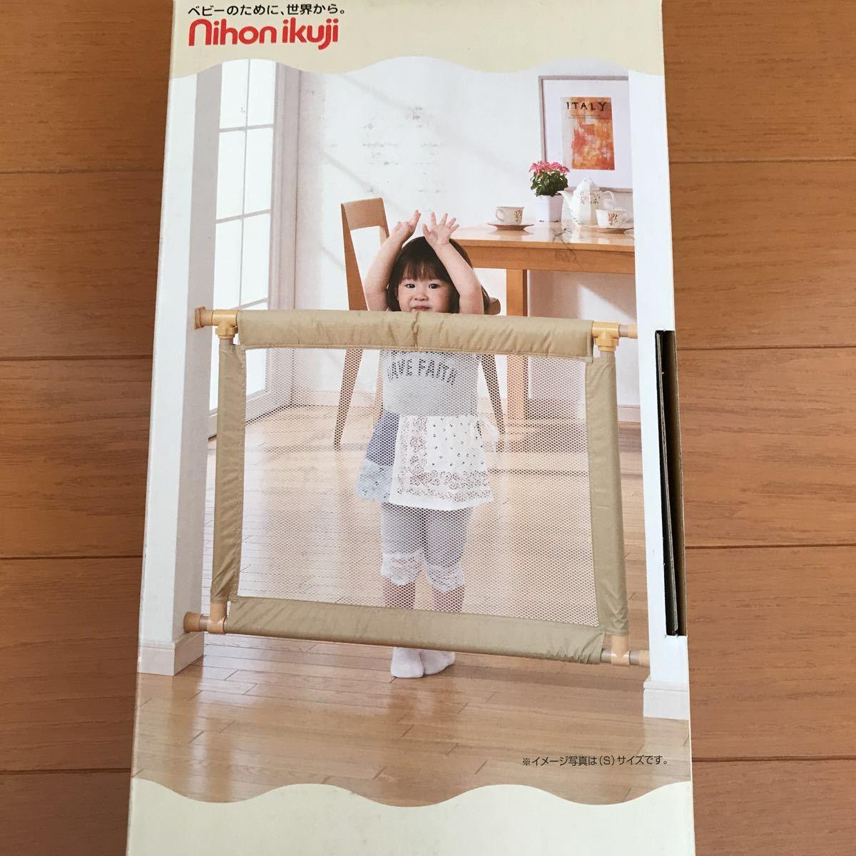 とおせんぼ Sサイズ ナチュラル 日本育児 ベビーゲート_画像5