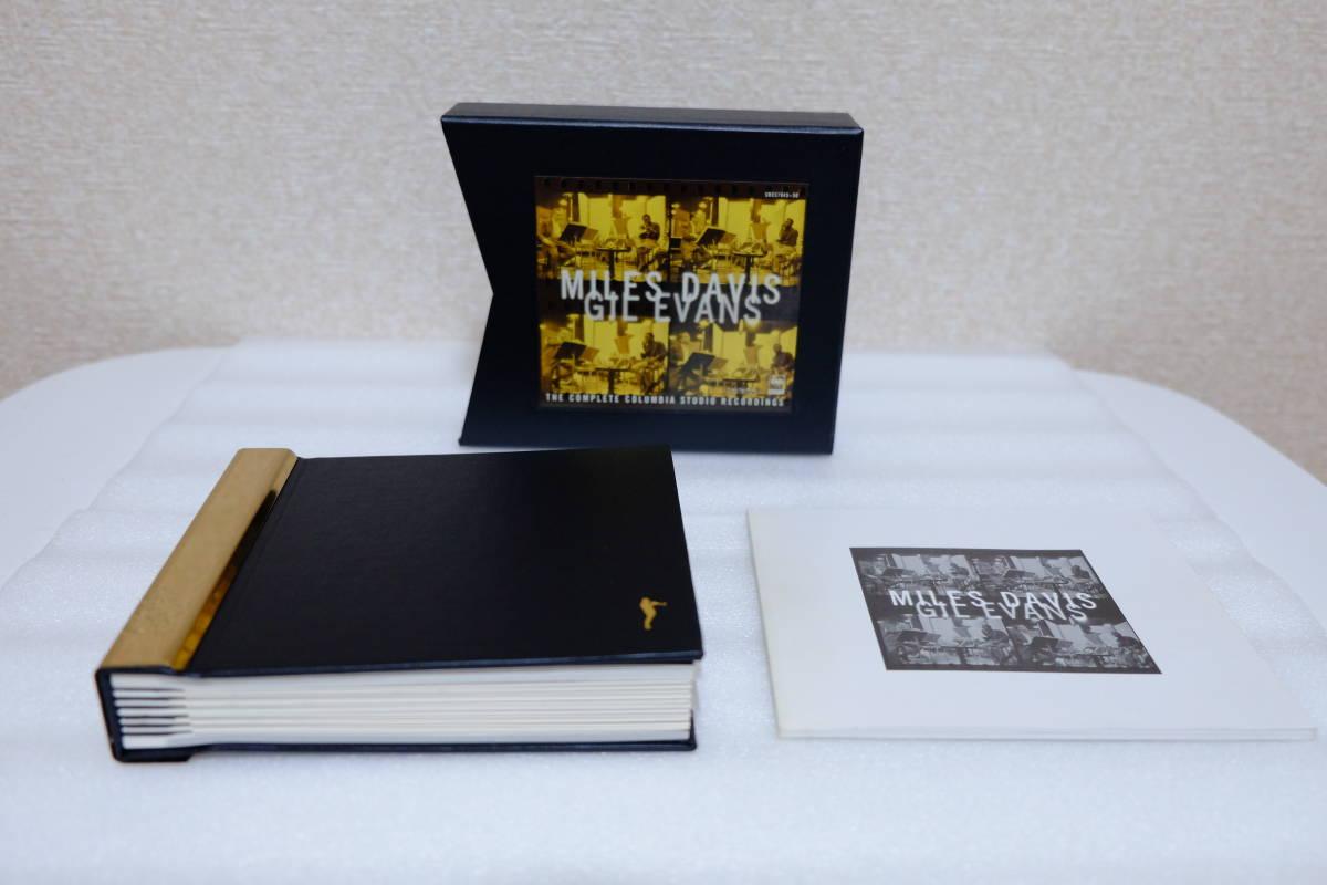 ■限定生産・国内盤 1996年盤・廃盤■マイルス・デイビス マイルス&ギル コンプリート・スタジオ・レコーディングBOX 6CD ◆美品◆