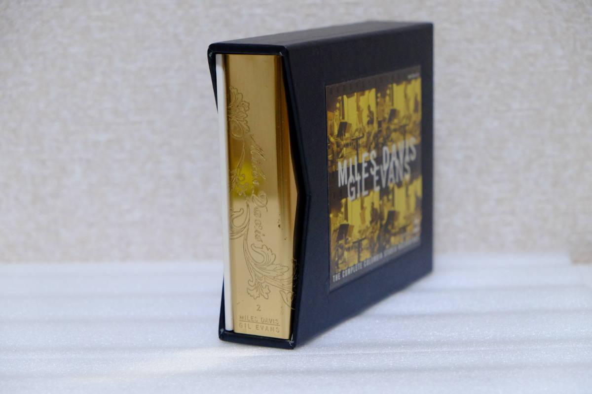 ■限定生産・国内盤 1996年盤・廃盤■マイルス・デイビス マイルス&ギル コンプリート・スタジオ・レコーディングBOX 6CD ◆美品◆_画像2