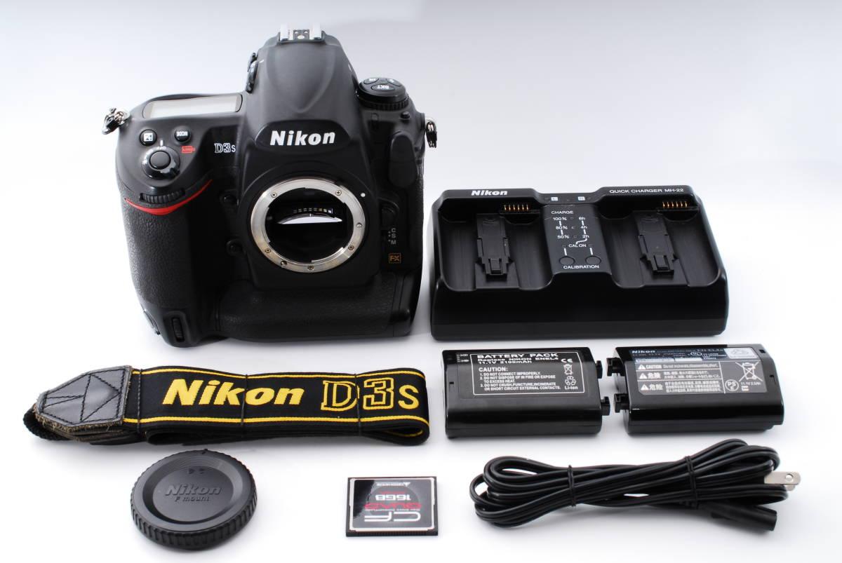 ★新品級★ ニコン Nikon デジタル一眼レフカメラ D3S ボディ ブラック 黒 ★驚異のショット数32000!付属品多数★#3103