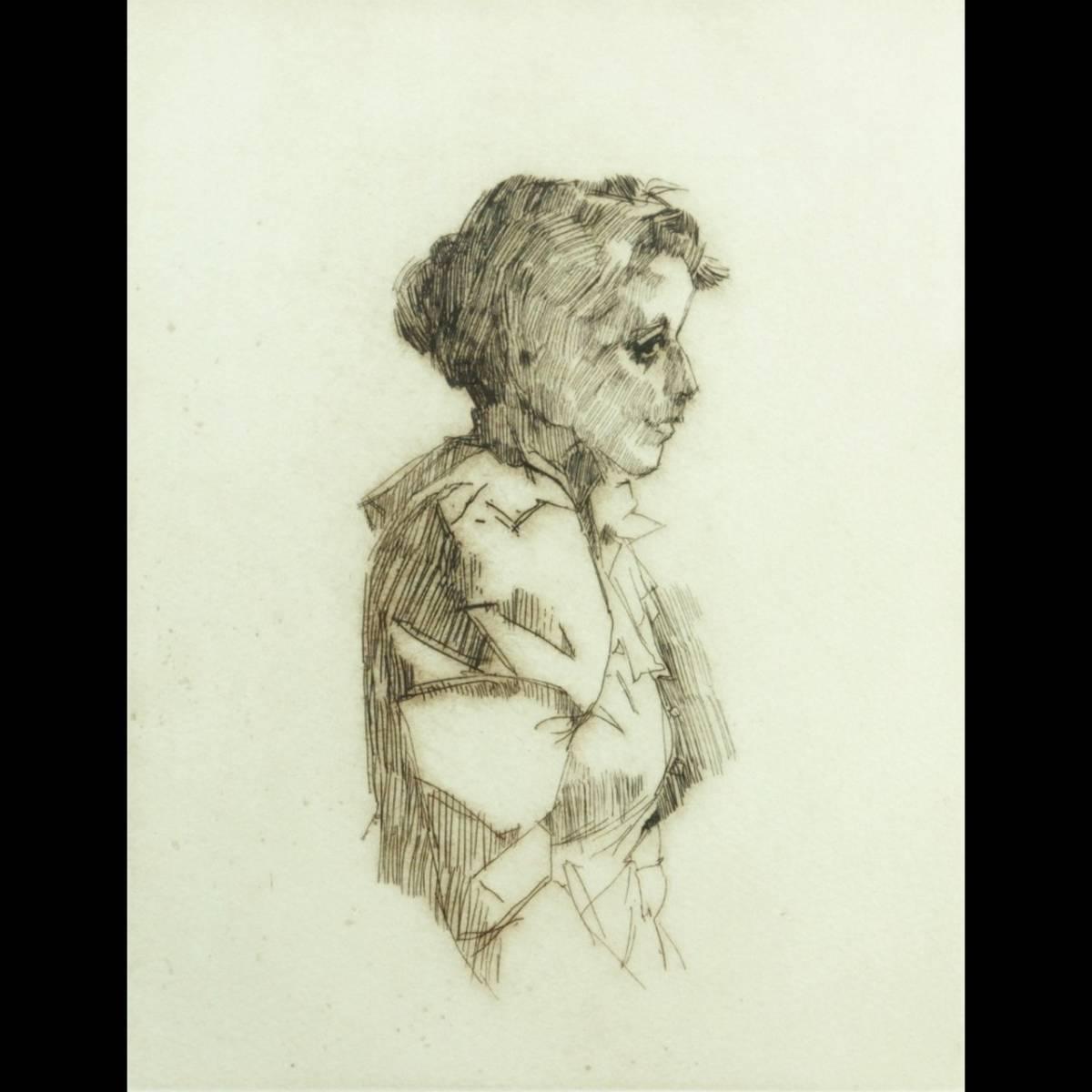 ◆櫟◆ 真作保証 小磯良平 「婦人」 銅版画 111/120 直筆サイン T[E23]PV/10KB