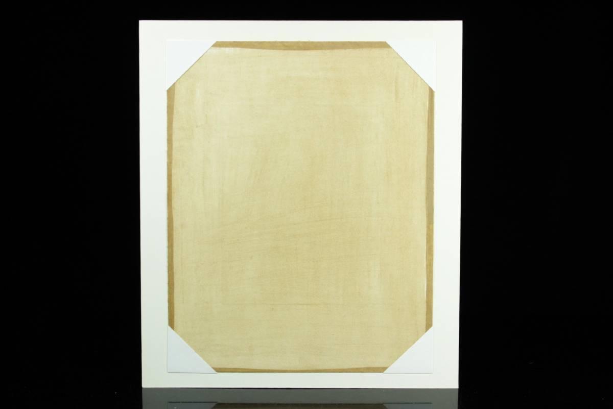 ◆櫟◆ 真作保証 小磯良平 「婦人」 銅版画 111/120 直筆サイン T[E23]PV/10KB_画像9