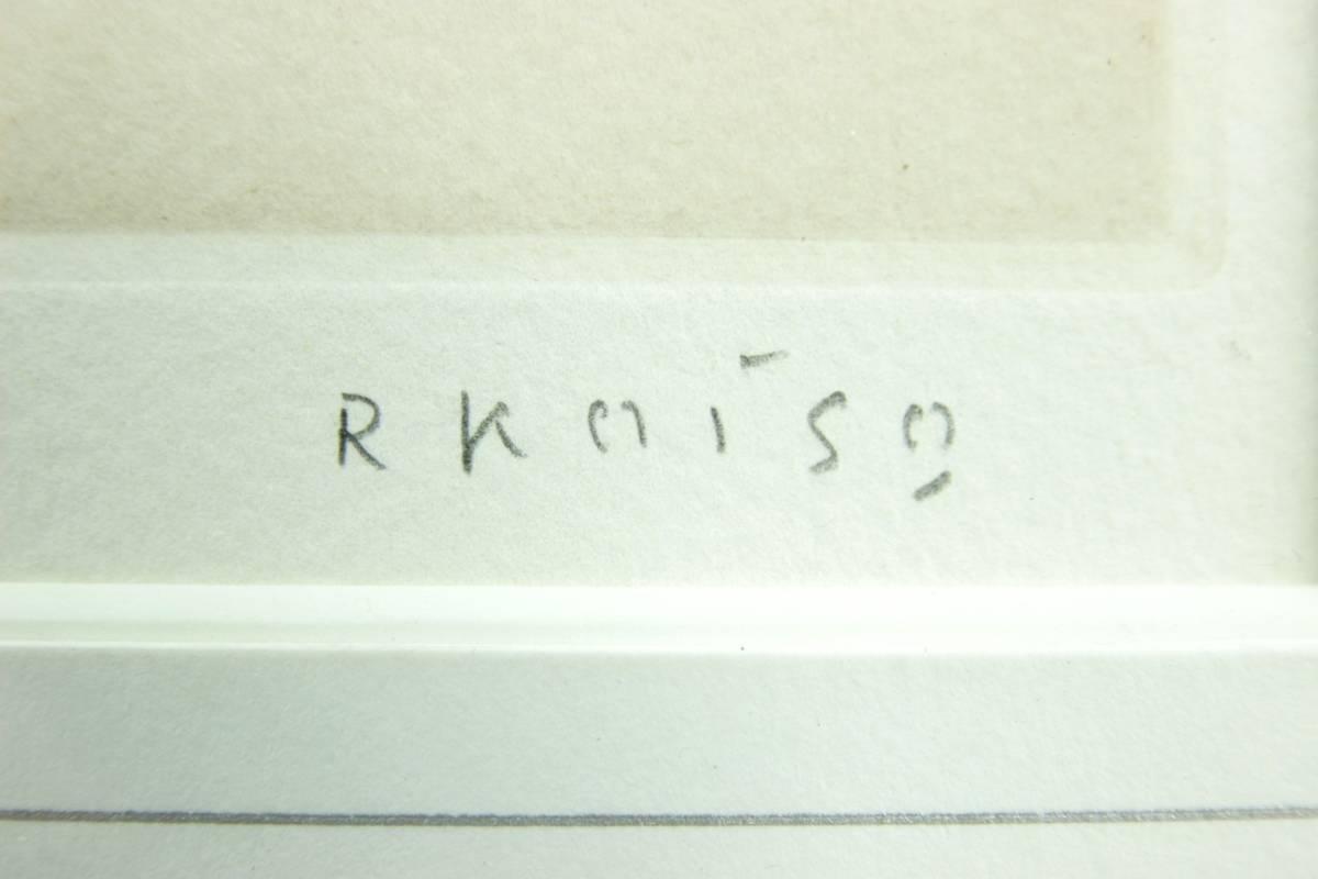 ◆櫟◆ 真作保証 小磯良平 「婦人」 銅版画 111/120 直筆サイン T[E23]PV/10KB_画像8