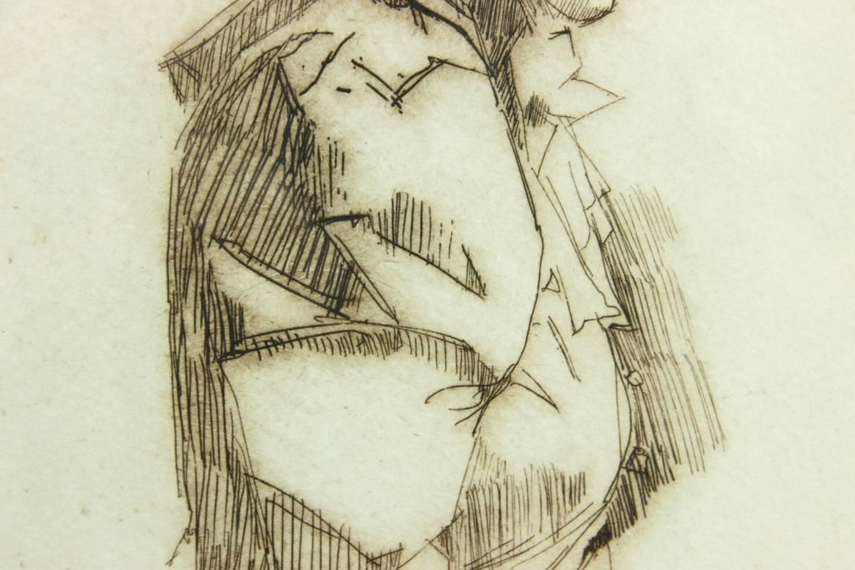◆櫟◆ 真作保証 小磯良平 「婦人」 銅版画 111/120 直筆サイン T[E23]PV/10KB_画像5