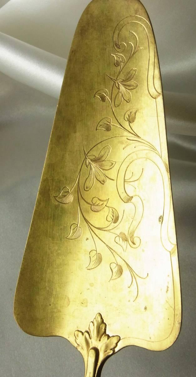 フランスアンティーク 純銀シルバーハンドル サービングフォークとケーキサーバー タルトサーバー 2点セット ミネルバ刻印_画像6