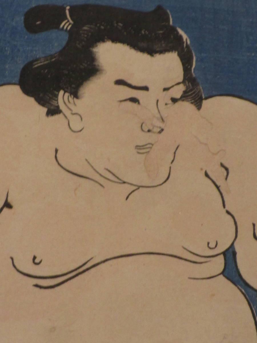 国芳 相撲絵 「荒馬吉五郎」_画像2