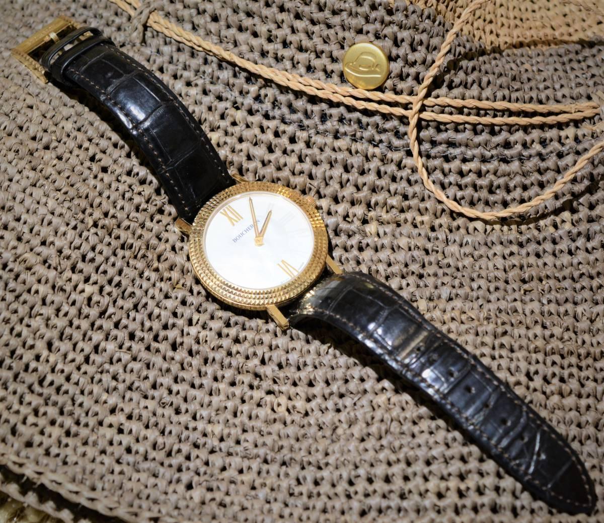 ブシュロン BOUCHERON ロンド ディアマン ゴールド 金無垢 ゴールド 18K 時計 ウォッチ シェル文字盤_画像2