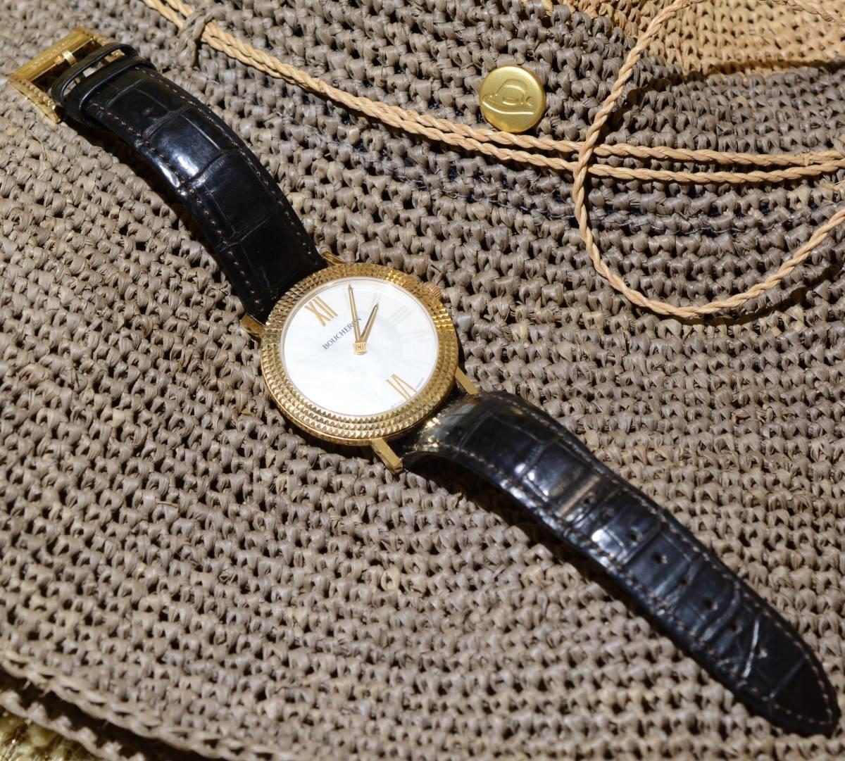 ブシュロン BOUCHERON ロンド ディアマン ゴールド 金無垢 ゴールド 18K 時計 ウォッチ シェル文字盤_画像7