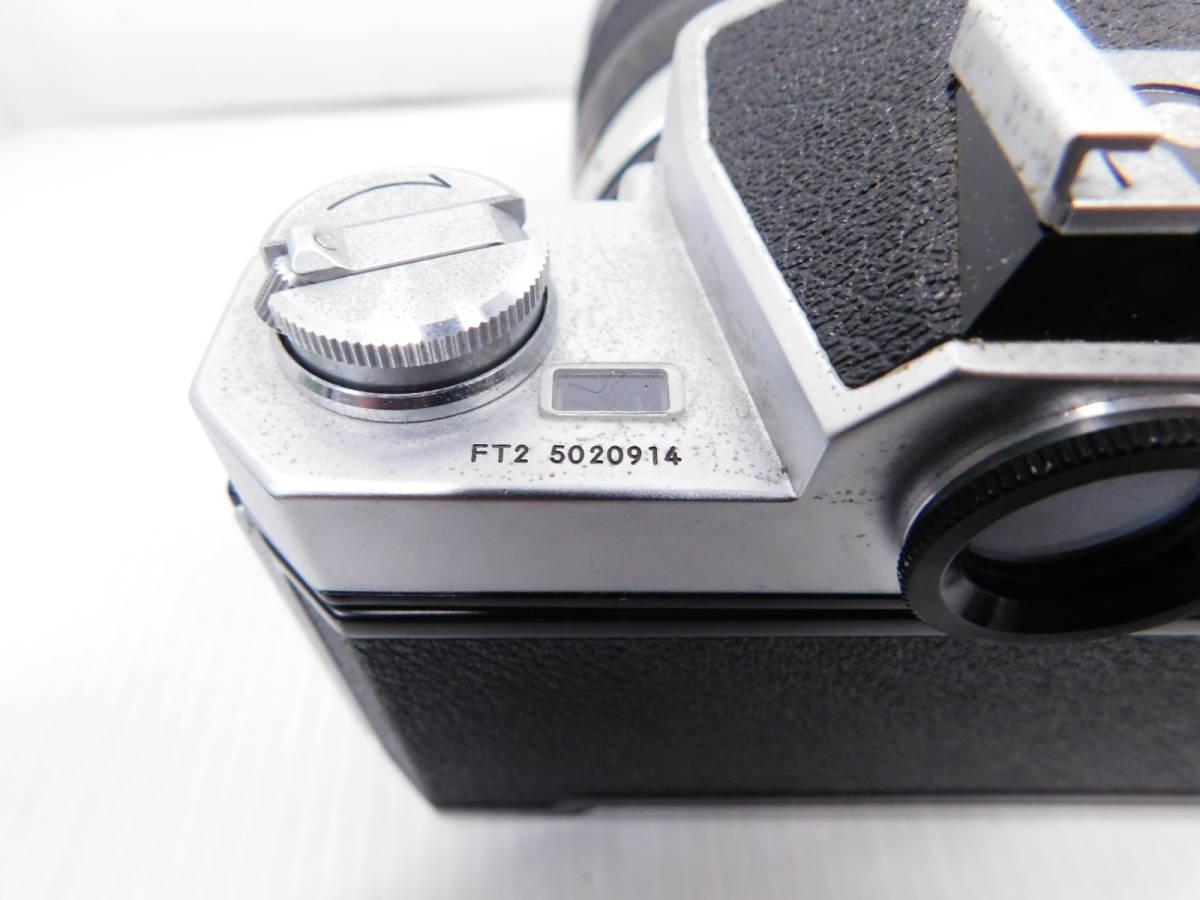 NIKON ニコン/一眼レフカメラ/ボディ Nikomat FT2/単焦点レンズ NIKKOR-Q Auto 135mm F2.8/取説付属!!/MF ニコマート/管A1003_画像7