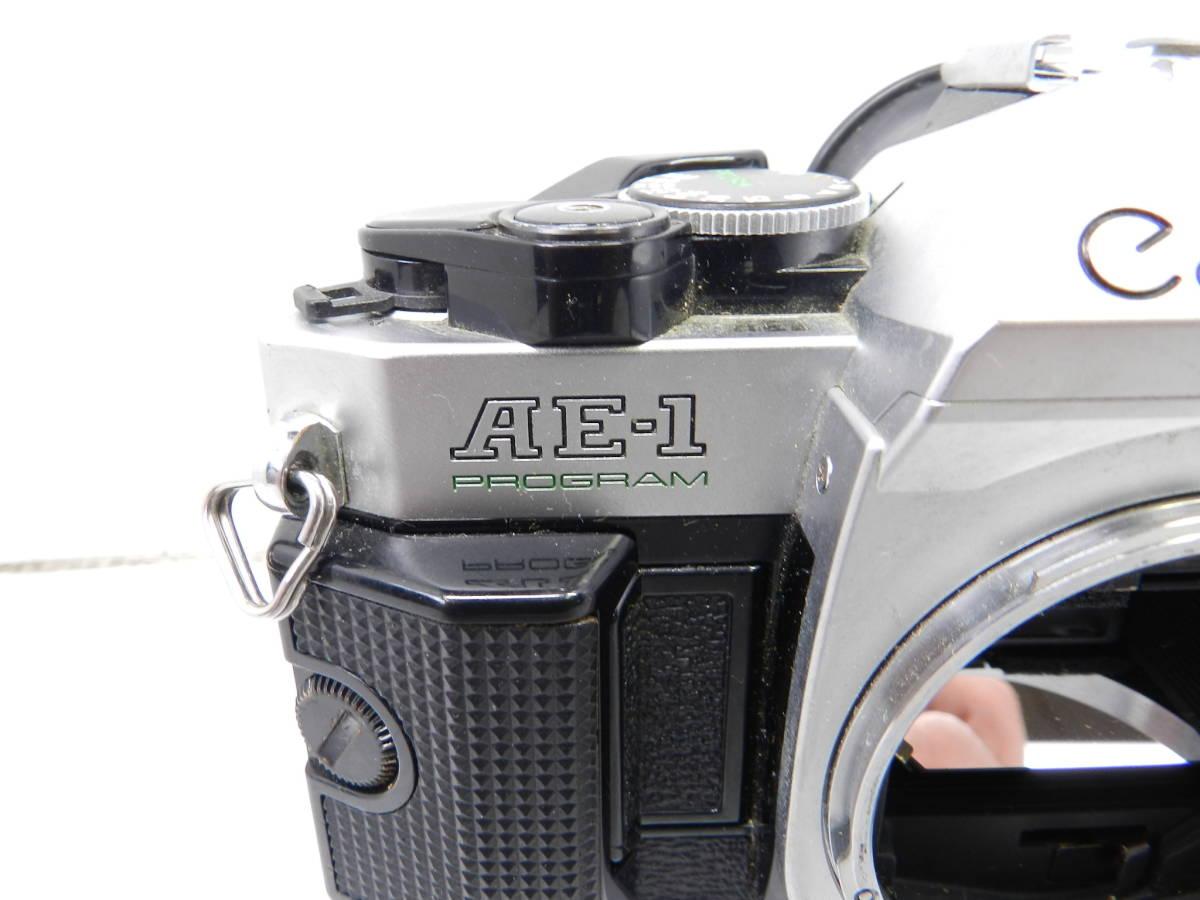 CANON キヤノン/一眼レフカメラ/ボディ AE-1 PROGRAM/動作品/MF/プログラム/コレクション/管A1007_画像3