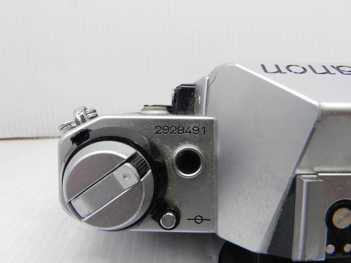 CANON キヤノン/一眼レフカメラ/ボディ AE-1 PROGRAM/動作品/MF/プログラム/コレクション/管A1007_画像2