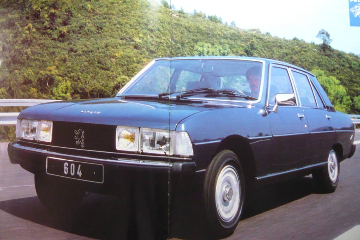 '75 プジョー604 V6 SL/本カタログ・1975-76 西武自動車販売/編集・発行_画像2