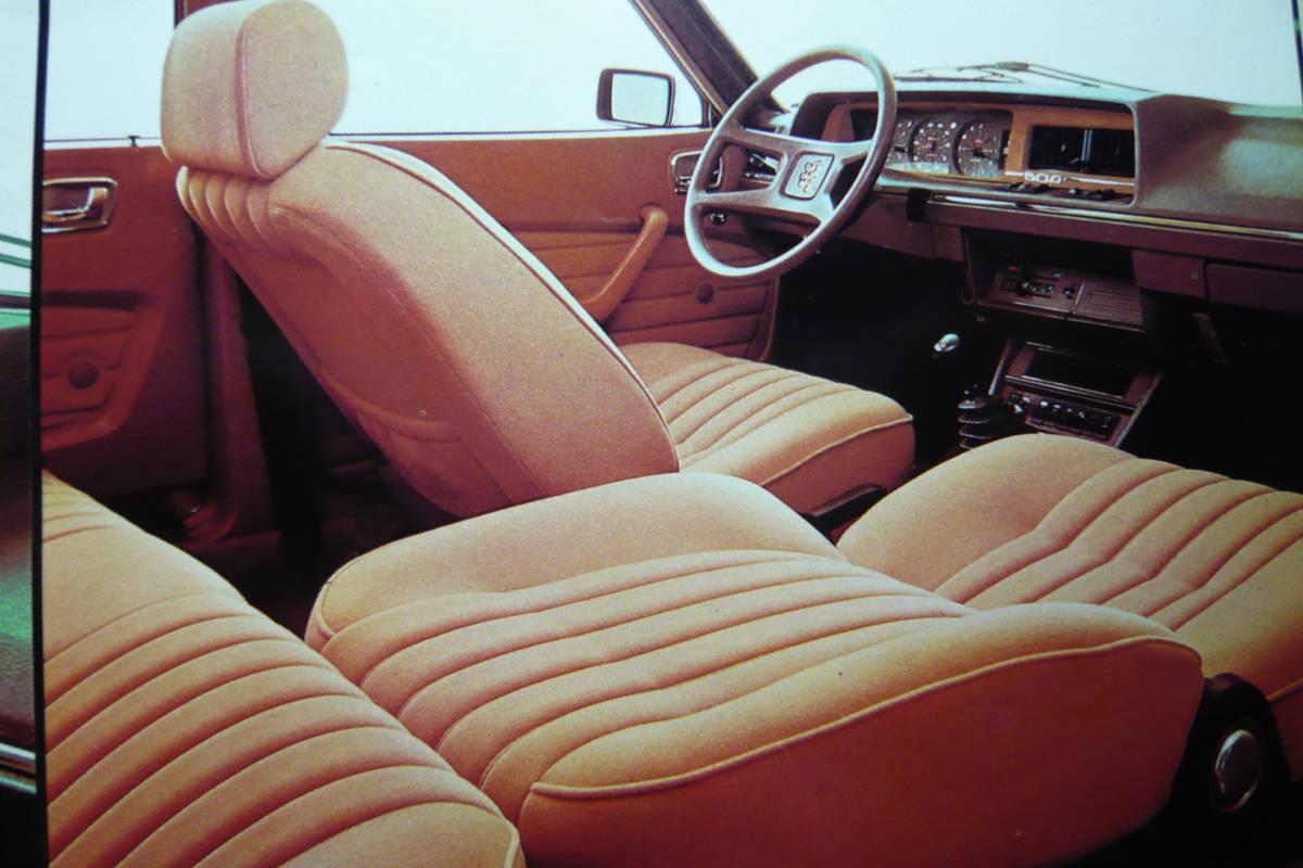 '75 プジョー604 V6 SL/本カタログ・1975-76 西武自動車販売/編集・発行_画像5