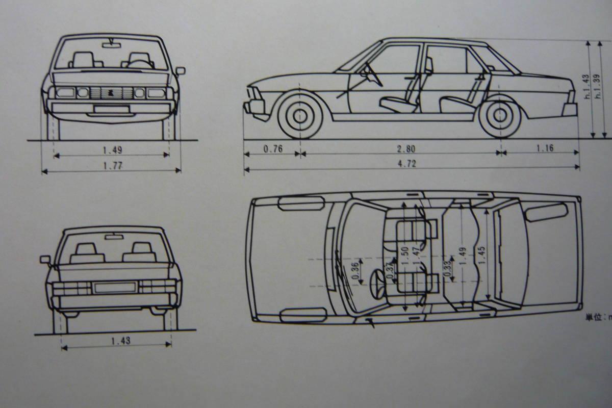 '75 プジョー604 V6 SL/本カタログ・1975-76 西武自動車販売/編集・発行_画像8