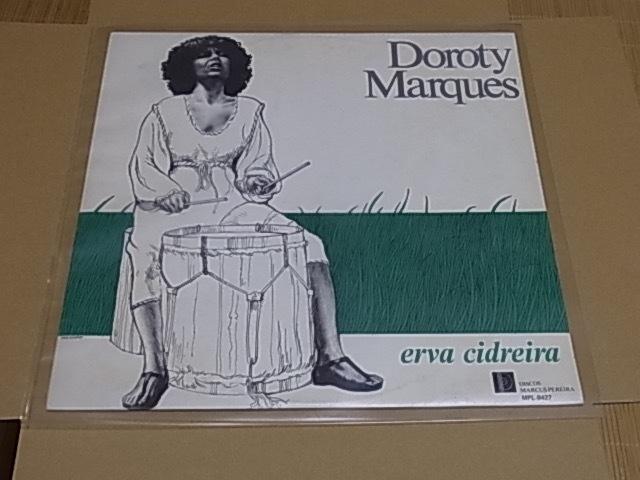 送料無料!80年2ND!美しくも深いスピリチュアル~ミナス産フォキー~アフロブラジレイロ秀作!Doroty Marques/Erva Cidreira