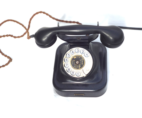 ● 通信道具 黒電話 < 電話機 > ダイヤル式電話  ジャンク ●_画像2