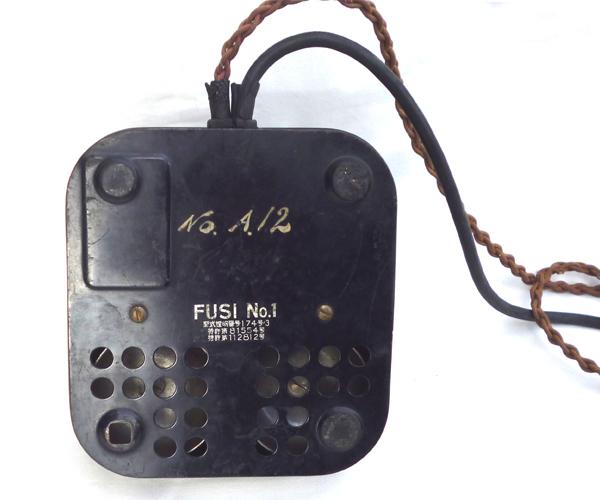 ● 通信道具 黒電話 < 電話機 > ダイヤル式電話  ジャンク ●_画像5
