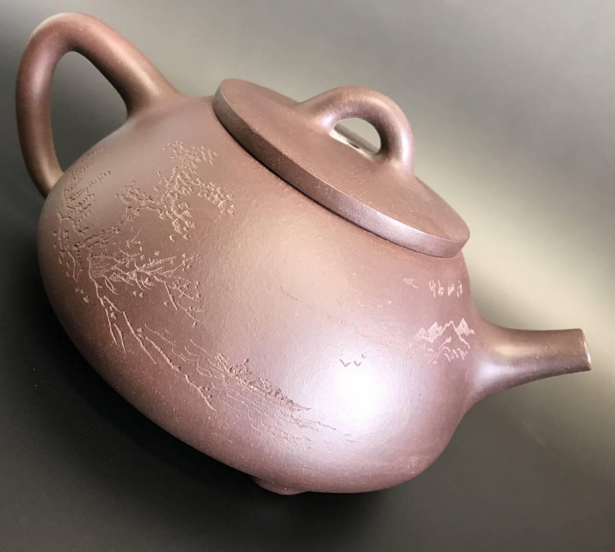 中国 紫砂壺大師 席 鎖富《大 石 瓢》 工藝美術師 急順 茶道具 未使用 逸品 箱付_画像8