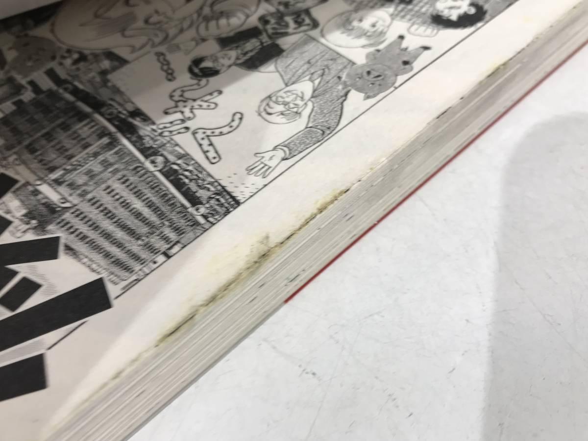 ★【料理・グルメマンガ】クッキングパパ 第63巻 うえやまとち モーニングコミックス★初版 送料180円~_画像5