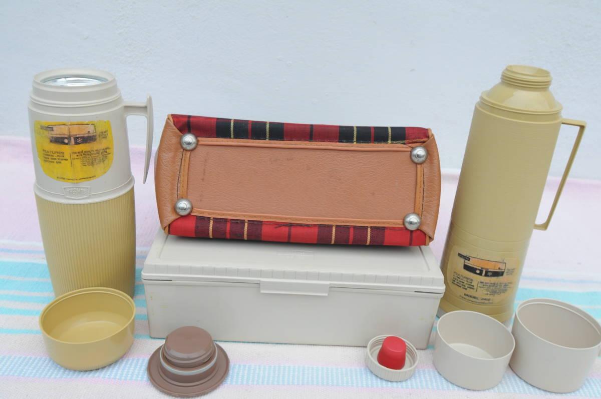 サーモス ピクニック セット 魔法瓶 MADE IN U.S.A. おしゃれキャンプ チェック バッグ_画像5