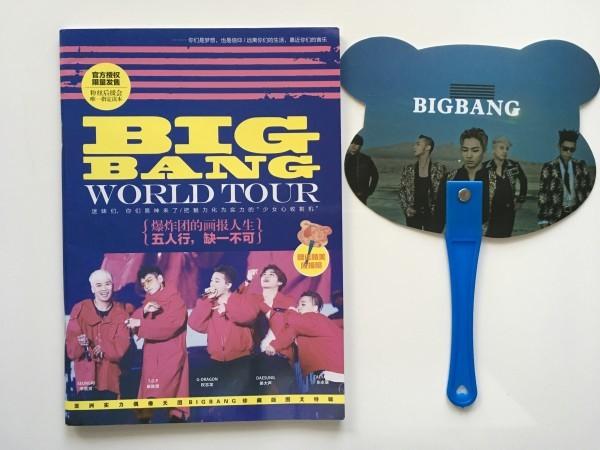 ★BIG BANG ◎中国限定雑誌 2016「BIG BANG 特集」写真集 ◎ うちわ付き ◆ 日本未発売品!_画像1
