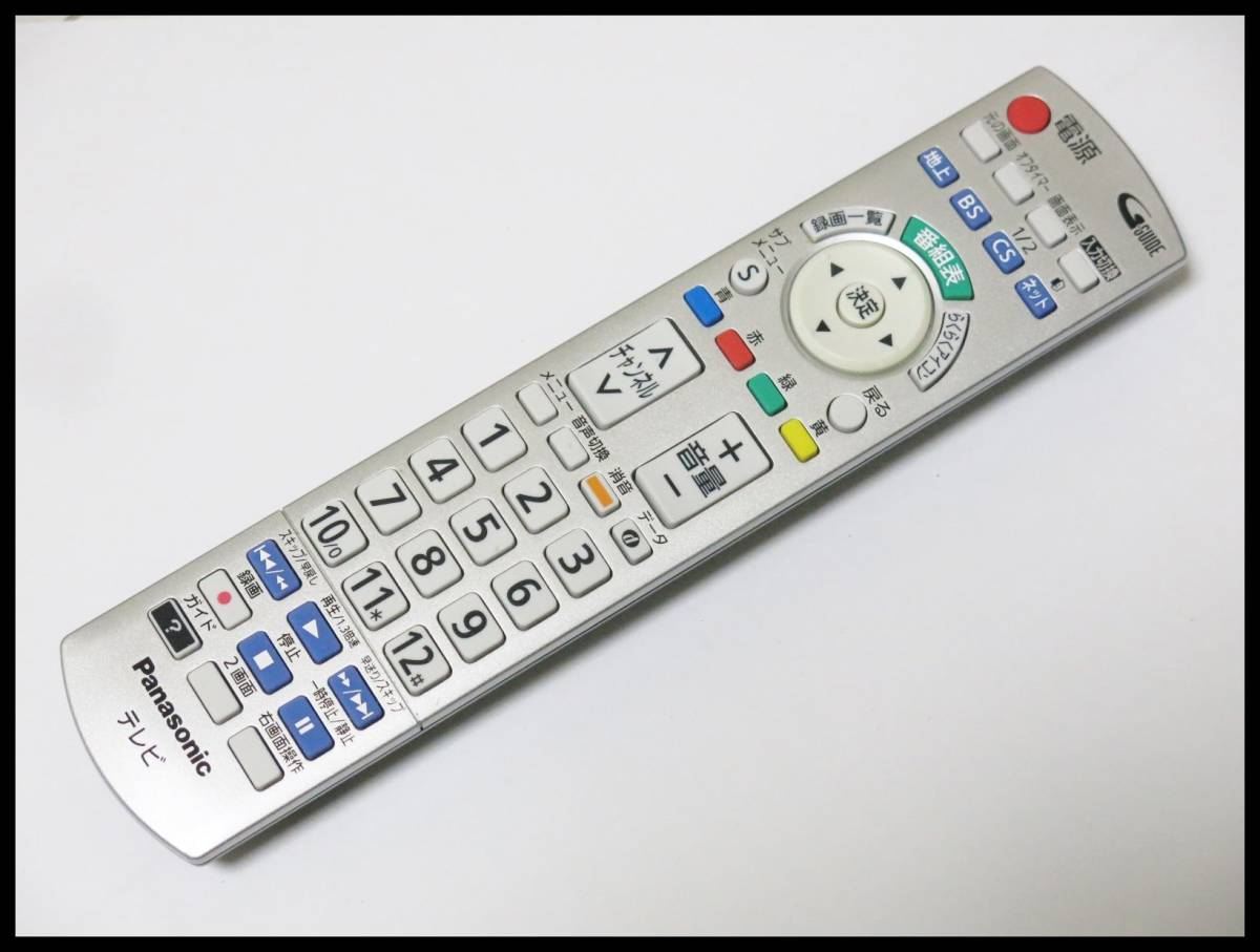 Panasonic tv remote control N2QAYB000720 TH-L19X5/TH-L23X5