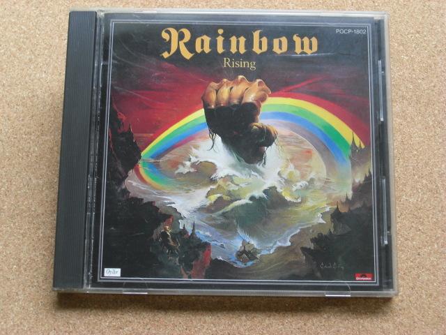 *レインボー/虹を翔る覇者/ブラックモアズ・レインボー(POCP-1802)(日本盤)_画像1