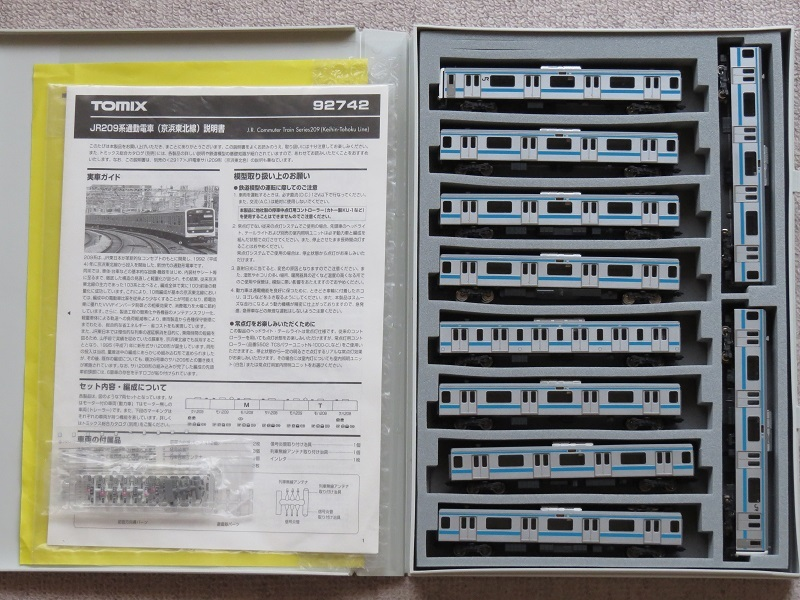 TOMIX 209系 京浜東北線 フルセット10両 全車両:LED室内灯付・新集電式台車装備