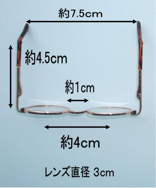 [サングラスのみ] ネオブライスサイズ レトロ 丸 メガネ 眼鏡_画像3