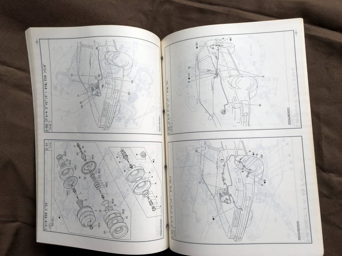 ピアッツァ イラストパーツカタログ JR120 JR130_画像2