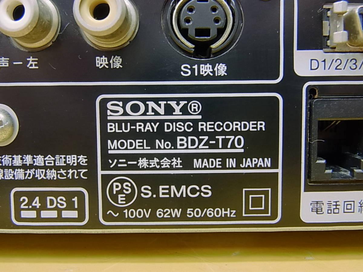 □Aa/183☆ソニー SONY☆ブルーレイBD/HDD/DVDディスクレコーダー☆BDZ-T70☆ジャンク_画像6
