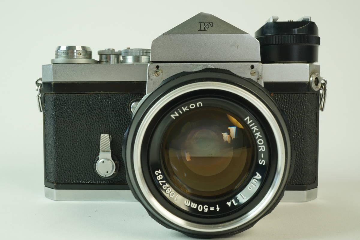 11◆ ニコン Nikon F アイレベル 640万台 レンズ セット NIKKOR-S Auto 50mm 1:1.4 ◆ 現状渡 未整備品 ◆ 特価スタート!