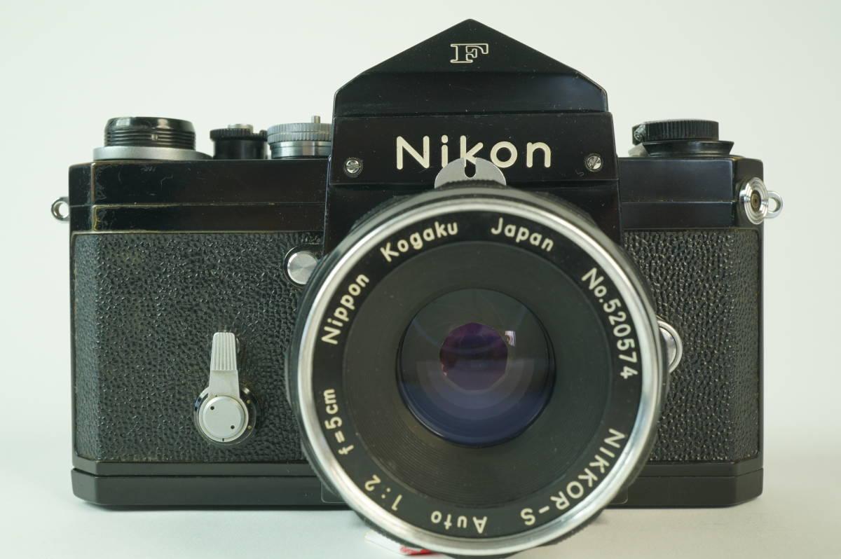 14◆ ニコン Nikon F アイレベル ブラック 659万台 ボディ レンズ セット NIKKOR-S Auto 50mm 1:2 ◆ 現状渡 未整備品 ◆ 特価スタート!