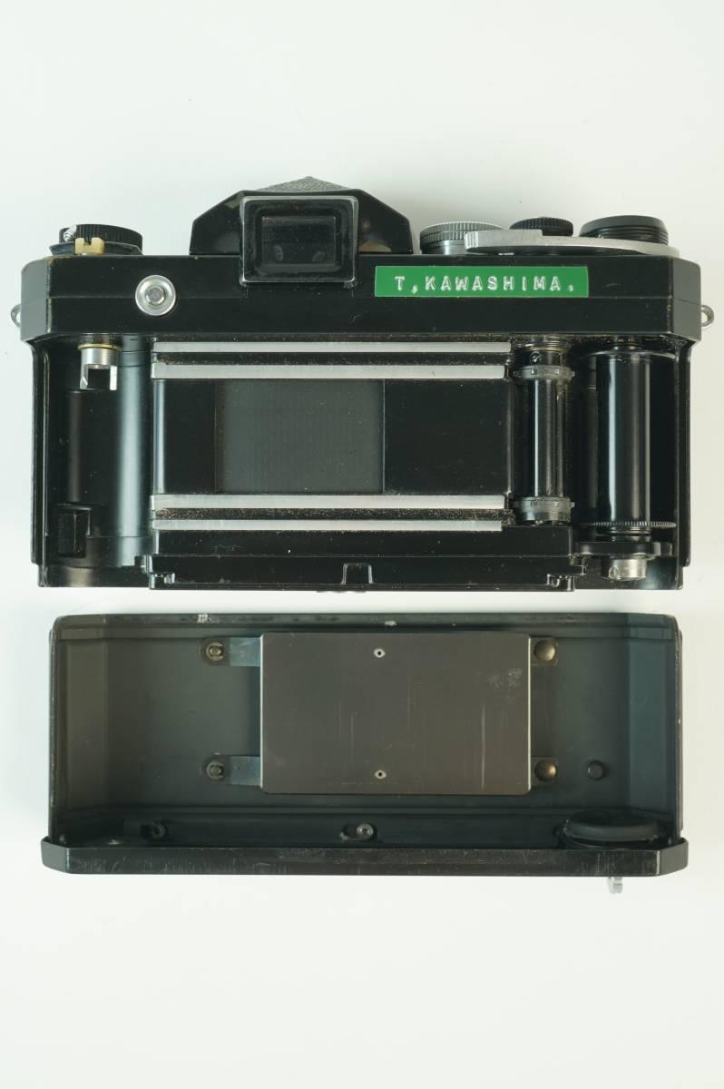 14◆ ニコン Nikon F アイレベル ブラック 659万台 ボディ レンズ セット NIKKOR-S Auto 50mm 1:2 ◆ 現状渡 未整備品 ◆ 特価スタート!_画像6
