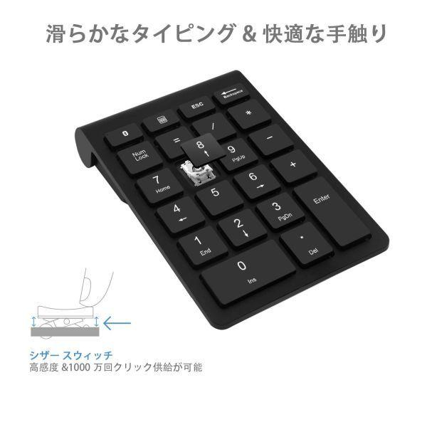 【新品未開封】Rytaki ブルートゥースナンバーパッド テンキー ポータブルワイヤレスブルートゥース22-キーナンバーキーパッド_画像4