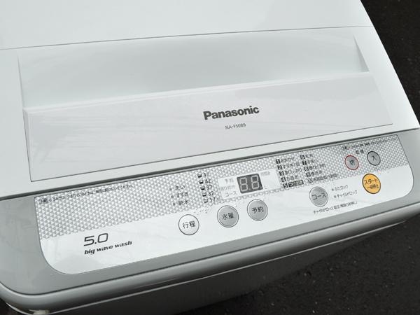 ★美品 16年製 パナソニック 送風乾燥機能搭載 全自動洗濯機 5.0kg NA-F50B9 札幌引取歓迎★_画像7