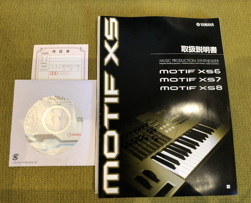 【極美品】YAMAHA MOTIF XS 6_画像6