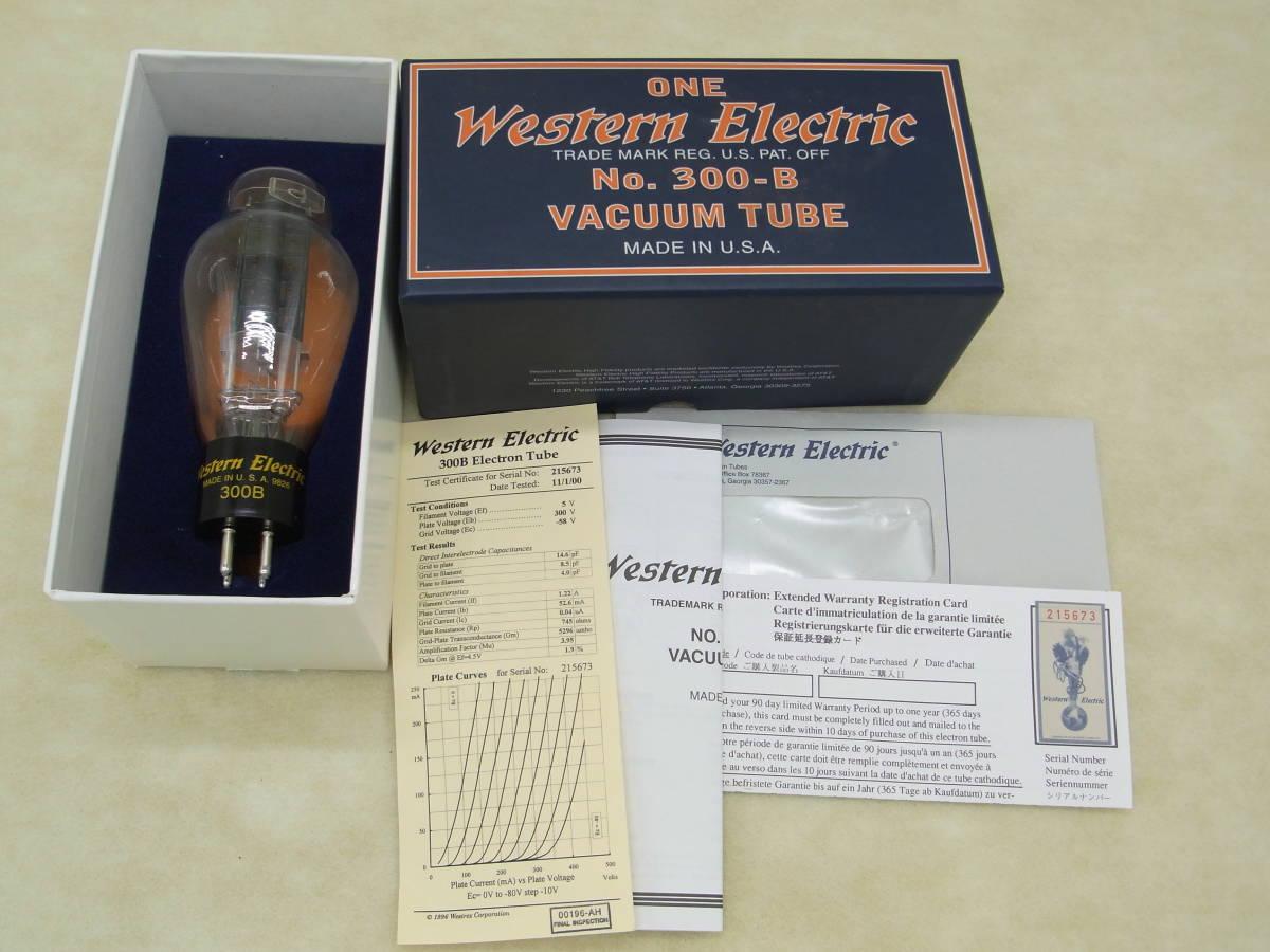 ♪♪古い真空管 Western Electric/ウェスタン・エレクトリック 300-B ジャンク♪♪