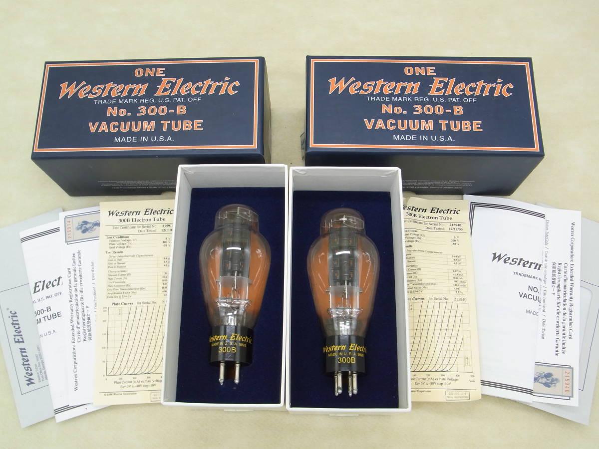 ♪♪古い真空管 Western Electric/ウェスタン・エレクトリック 300-B 2本セット ジャンク♪♪