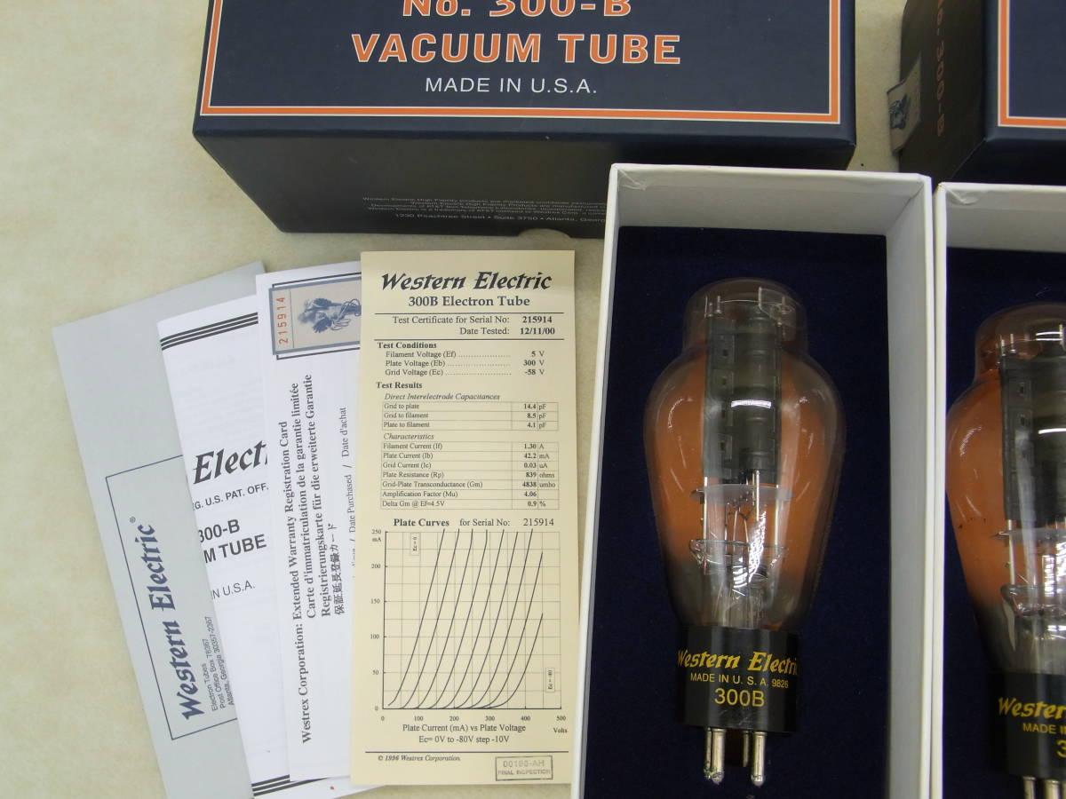 ♪♪古い真空管 Western Electric/ウェスタン・エレクトリック 300-B 2本セット ジャンク♪♪_画像2