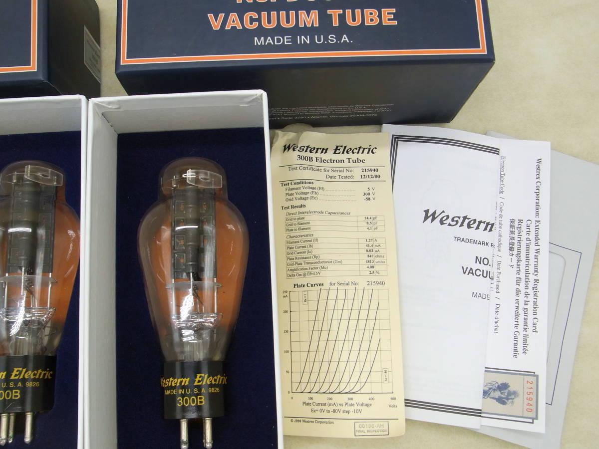 ♪♪古い真空管 Western Electric/ウェスタン・エレクトリック 300-B 2本セット ジャンク♪♪_画像3