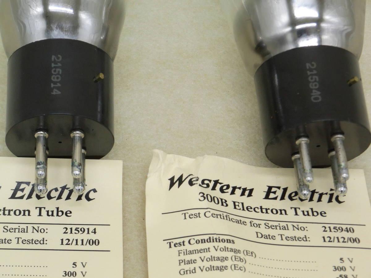 ♪♪古い真空管 Western Electric/ウェスタン・エレクトリック 300-B 2本セット ジャンク♪♪_画像10