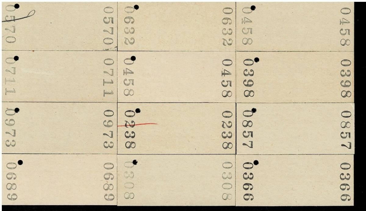 国鉄 120円入場券 広島印刷 12枚セット パンチ無し やけあり_画像2