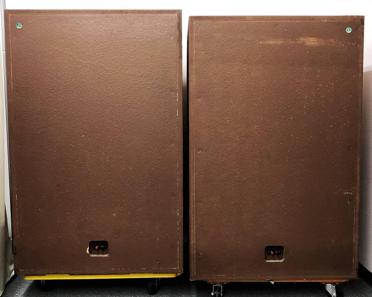 再出品 当時物 アルテック スタジオモニター ラウドスピーカー ALTEC LANSING 620A、604-8G搭載 ※直接引取または配送手配できる方限定_画像7
