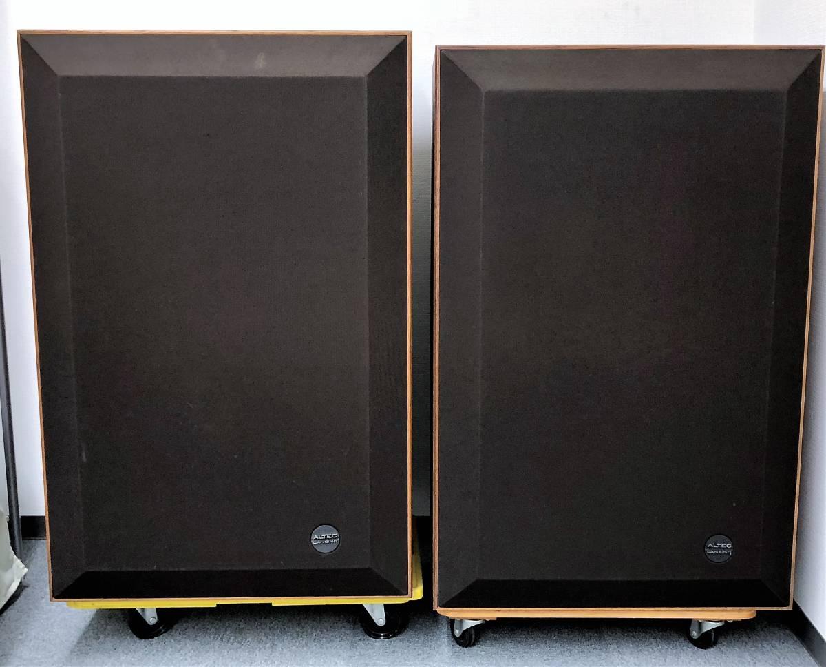 再出品 当時物 アルテック スタジオモニター ラウドスピーカー ALTEC LANSING 620A、604-8G搭載 ※直接引取または配送手配できる方限定