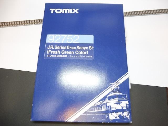 トミックス JR0 7000系山陽新幹線(フレッシュグリーン)セット 追加出品 売切り ジャンク品 箱入り 特急形電車 Nゲージ  No.172