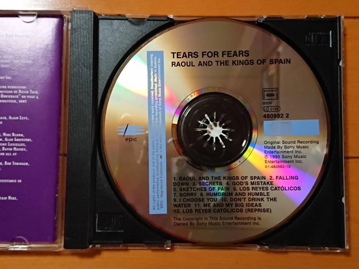 美品! 1995年 EUオリジナルCD ティアーズ・フォー・フィアーズ Tears For Fears「Raoul And The Kings Of Spain」(Epic)試聴確認済_画像5