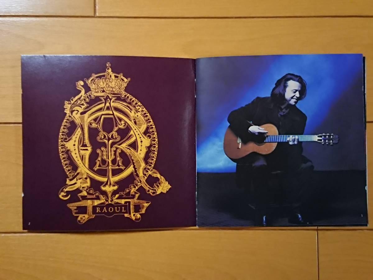 美品! 1995年 EUオリジナルCD ティアーズ・フォー・フィアーズ Tears For Fears「Raoul And The Kings Of Spain」(Epic)試聴確認済_画像9