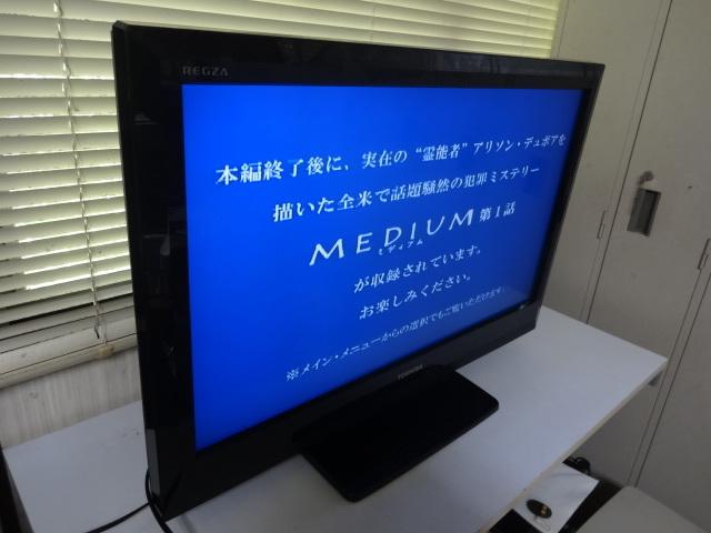 TOSHIBA 東芝 REGZA 32BC3 液晶 テレビ 32型_画像3