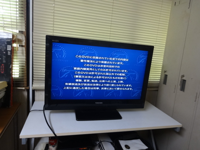 TOSHIBA 東芝 REGZA 32BC3 液晶 テレビ 32型_画像2